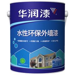 【華潤漆】水性環保外牆底漆 SH9000D 20L