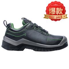 【思而】27052UZ VIPER 安全鞋 35