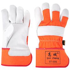 專業防護手套 ST-006